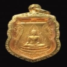 เหรียญพระพุทธชินราช ปี 11 ทองคำ