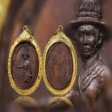 เหรียญสมเด็จพระเจ้าตากสิน ปี 2518