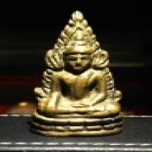 ชินราชอินโดจีน พิมพ์ต้อบัวเล็บช้าง