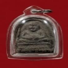 พระสังกระจาย เนื้อว่าน รุ่นแรก วัดเมืองยะลา ปี 2505