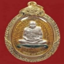 เหรียญชนะจน  หลวงปู่ทิม วัดพระขาว  เนื้อเงิน อยุธยา  ปี 2540