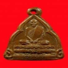 พระรูปขนาดเล็ก สมเด็จพระสังฆราชเจ้าฯ ครั้งที่ ๒  ปี ๒๔๘๐