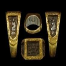 แหวนหลวงปู่ดู่ วัดสะแกปี ๒๕๓๓ เลี่ยมทองครับ