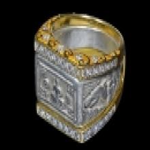 เสื้อเพชร แหวน หลวงปู่ดู่ วัดสะแก สวย งาม แพรว พราว
