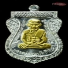 หลวงปู่ทวด ๑๐๐ ปี อ.ทิม เนื้อเงินหน้ากากทองคำ เบอร์ ๕๕๒