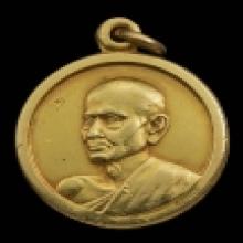 เหรียญสมเด็จโต100ปี พิมพ์เล็กเนื้อทองคำ ปี2515