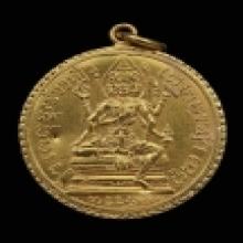 เหรียญพระพรหมเมศเจ้าพ่อหลักเมือง ปี2510เนื้อทองคำ