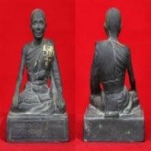 พระบูชา หลวงพ่อจรัญ รุ่นแรก องค์ดารา
