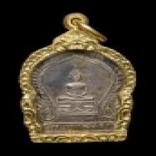 (((...ลพโสธร เสมาเล็ก ปี 2494 เนื้อเงิน สวยแชมป์.... )))