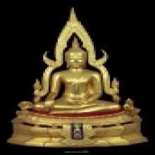 พระพุทธชินราช ภปร.รุ่นแรก  หน้าตัก ๕.๙นิ้ว