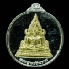 เหรียญรูปไข่ เนื้อเงินหน้าทองคำ พระพุทธชินราช พ.ศ.2560
