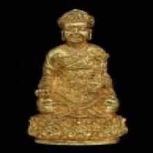 รูปหล่อทองคำไต้ฮงกง