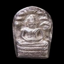 ลพ.เกษม เขมโก พระปรกใบมะขามรุ่นแรก ปี18 เนื้อเงิน