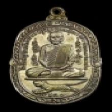 เสือเผ่นหลวงพ่อสุด ปี17บล็อกA ทองแดงกะหลั่ยเงินสวยเดิมสุดๆ
