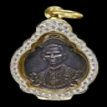 เหรียญในหลวง ร.๙ ครบ ๔ รอบ เนื้อเงิน สวยมาก
