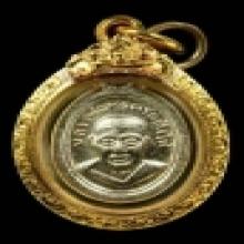 เหรียญเม็ดแตงหลวงพ่อทวด ปี2508 บล็อคโดราเอม่อน สวยครับ
