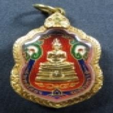 ลพ.โสธร โรงเรียนเบญจฯ ทองคำ ปี 2535