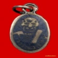เหรียญเม็ดแตง หลวงพ่อแช่ม วัดฉลอง เนื้อเงินลงถม ปี 97