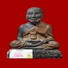 พระบูชา หลวงปู่ทวด เนื้อปูนผสมว่าน ปี 2504 ติดรางวัลที่ 2