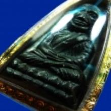 หลังหนังสือใหญ่ปี๒๕๐๕ สวยมากๆพร้อมทองหนาเลยครับ