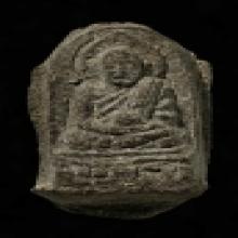 1863#หลวงปู่ทวด เนื้อว่าน รุ่นแรก วัดพะโคะ พิมพ์เล็ก ปี 2506