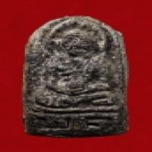 1269#หลวงปู่ทวด เนื้อว่าน รุ่นแรก วัดพะโคะ พิมพ์ใหญ่