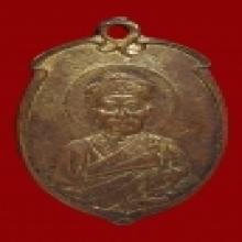 เหรียญไต้ฮงกงรุ่นแรก