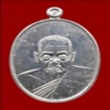 เหรียญพ่อท่นคลิ้ง รุ่น100ปี เนื้อเงิน *หายาก*