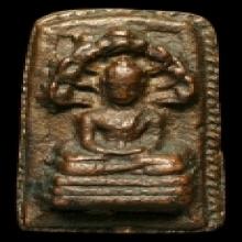 เหรียญหล่อหลวงปู่ชู พิมพ์นาคปรก