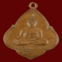 เหรียญหลวงพ่อเพชร จังหวัดพิจิตร พ.ศ 2472