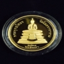 เหรียญทองคำพระพุทธโสธรหลวงพ่อโสธร ปี 2537