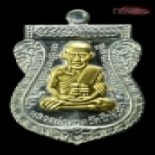 หลวงปู่ทวด ๑๐๐ ปี อ.ทิม เนื้อเงินหน้ากากทองคำ เบอร์ ๙๒๘