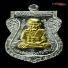 หลวงปู่ทวด ๑๐๐ ปี อ.ทิม เนื้อเงินหน้ากากทองคำ เบอร์ ๓๒๒