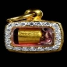 ตระกรุดลูกอมหลวงปู่ใจทองคำ สวยแชมป์ ดอกดาราหนังสือป๋าฯ