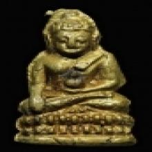 พระชัยทองทิพย์ ปี2495 วัดสุทัศน์ฯ