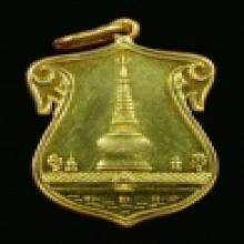 เหรียญทองคำพระบรมธาตุนครศรีฯ ปี2460