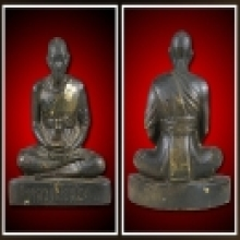 พระบูชา ลพ.น้อยรุ่นแรก