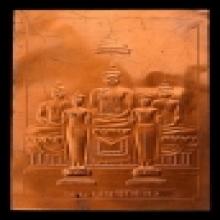 แผ่นปั้มรุ่นแรก ปี 2473 พระเจ้า 5 พระองค์ แผ่นที่ 2