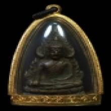 พระพุทธชินราช อินโดจีน พิมสังฆาฏิสั้น