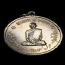 เหรียญทรงผนวช ในหลวง ร.9 เนื้ออัลปาก้า ปี08 บล็อกนิยม สวยเดิ