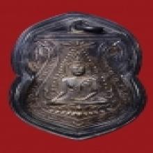 เหรียญพระพุทธชินราช ปี2473 เนื้อเงิน สวยแชมป์