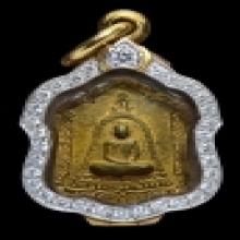 เหรียญแจกทาน หลวงพ่อพรหม วัดช่องแค พ.ศ.2515