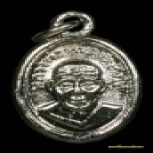 เหรียญเม็ดแตง หลวงพ่อทวด วัดช้างให้ ปี 2508