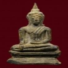 พระอู่ทองกรุเก่าศรีสวัสว์เนื้อชินสนิมแดงกาญจนบุรี