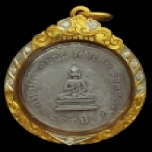 เหรียญในตำนานเมืองไทย  เหรียญ พระจันทร์ลอย พ.ศ. 2444