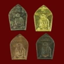 หลวงปู่แหวน ปรกโพธิ์ ใบมะขาม สุจิณโณ 89 วัดดอยแม่ปั๋ง
