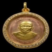 เหรียญหลวงพ่อแดง รุ่นตระกูลโจว เนื้อพิเศษ 3 กษัตริย์