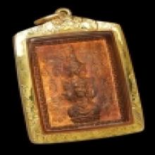 เหรียญแสตมป์ ปี30 บล็อก จ จิ