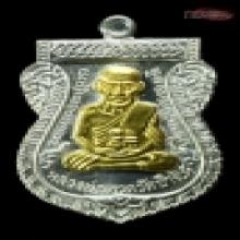 หลวงปู่ทวด ๑๐๐ ปี อ.ทิม เนื้อเงินหน้ากากทองคำ เบอร์ ๗๓๓