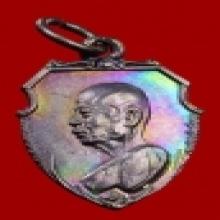 เหรียญหน้าวัวเล็กรุ่นแรกหลวงพ่อเงิน2503